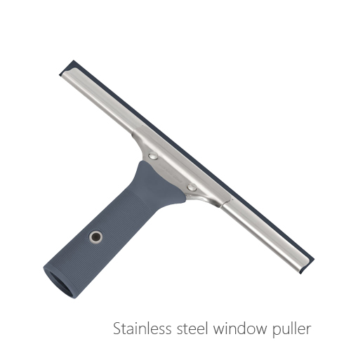 Stainless steel window puller, 832-4040